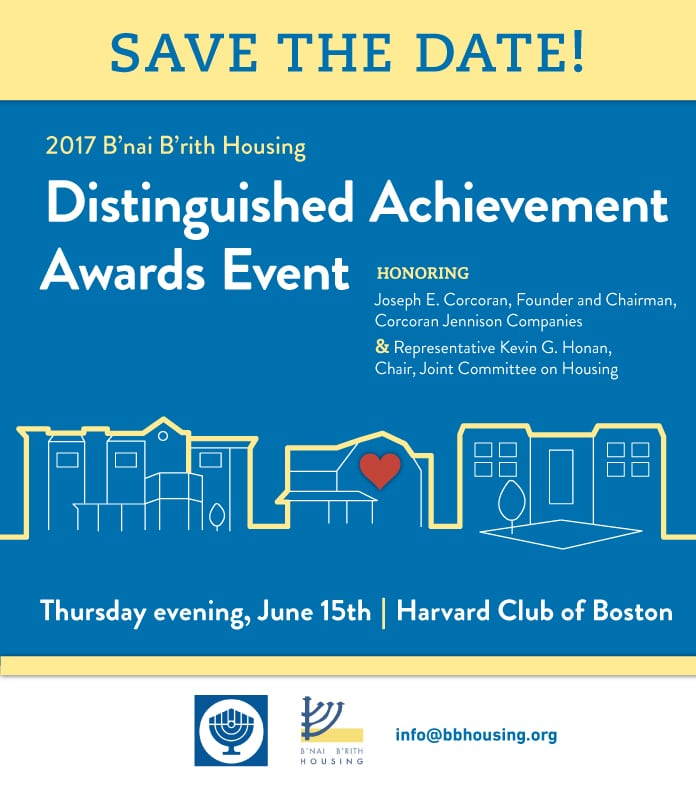 Save the Date - June 15, 2017 Distinguished Achievement Awards Event